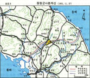 1951년 11월 27일자 잠정군사분계선|국방부전사편찬위원회, 『한국전쟁휴전사』, 1989, 138p