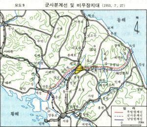 1953년 7월 27일자 군사분계선|국방부전사편찬위원회, 『한국전쟁휴전사』, 1989, 302p