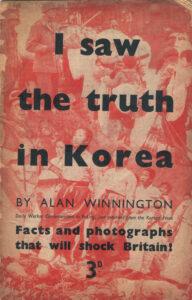『나는 한국에서 진실을 보았다 I saw the truth tn Korea』 표지|전갑생 제공