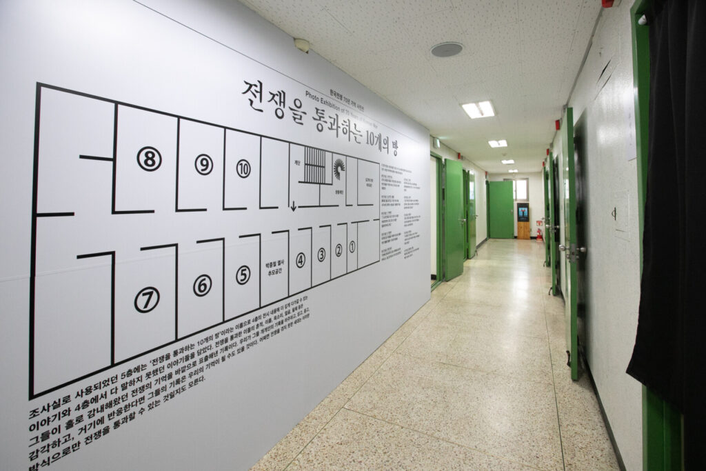 #19 전쟁을 통과하는 10개의 방|ⓒ 이우기