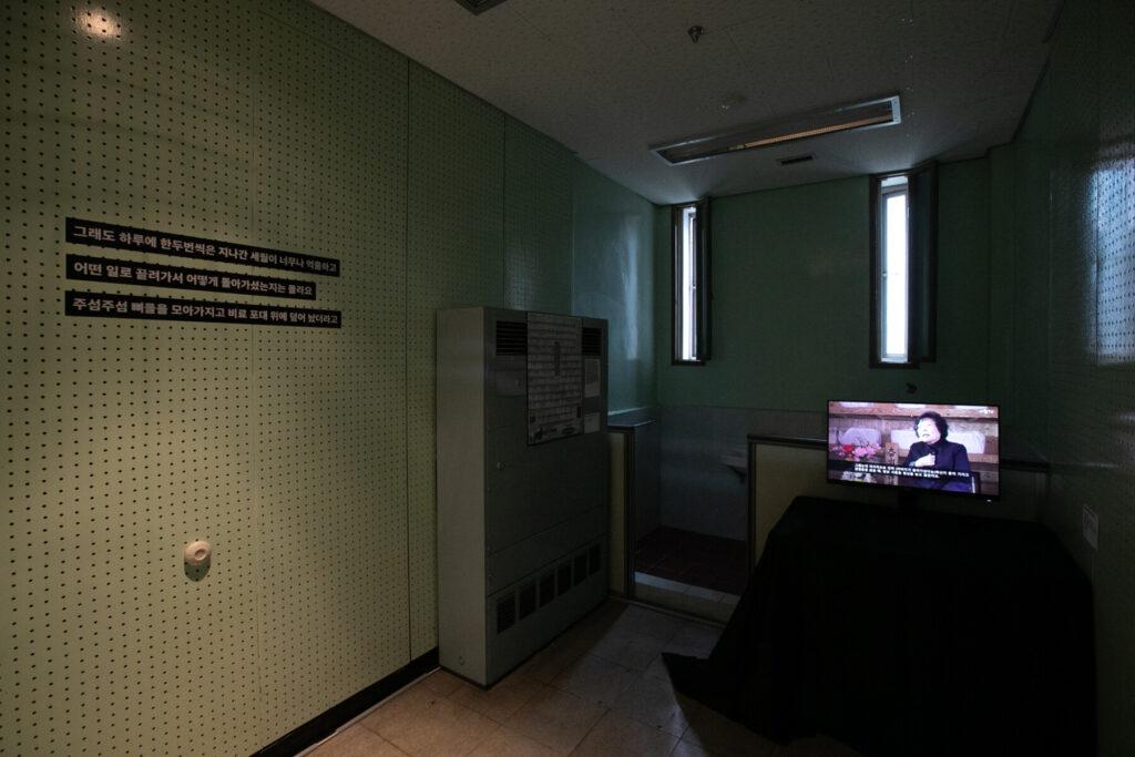 #23 전쟁을 통과하는 10개의 방|ⓒ 이우기