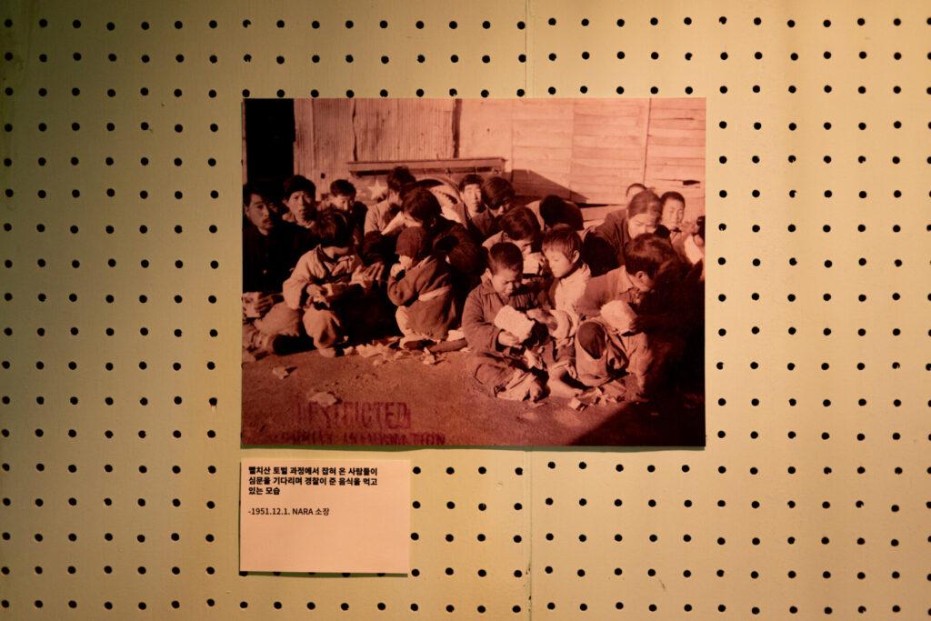 #34 전쟁을 통과하는 10개의 방|ⓒ 정다우리