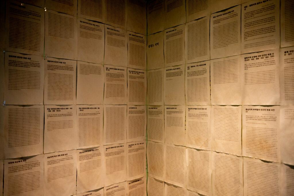 #36 전쟁을 통과하는 10개의 방|ⓒ 정다우리